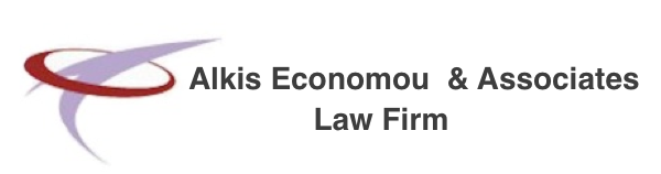 Alkis Economou & Associates Law Firm